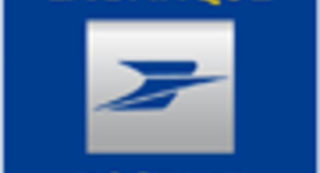 Du Changement Dans La Gouvernance De La Banque Postale